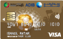 ADIB Football Visa